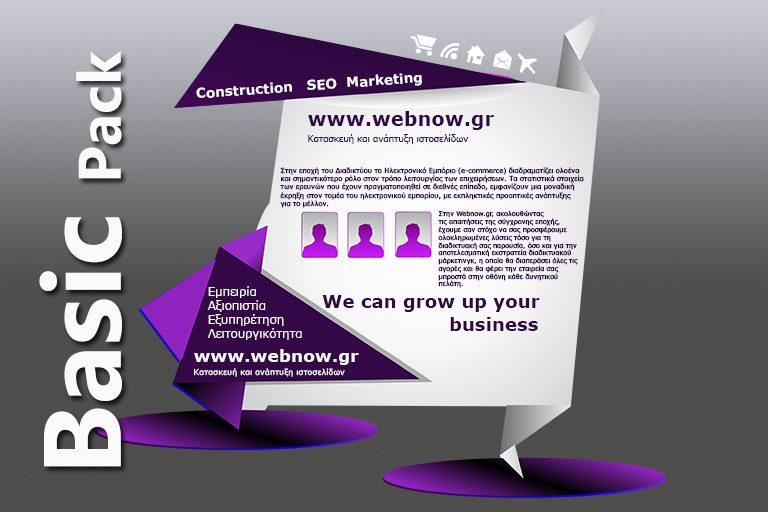 Βασική Εταιρική Ιστοσελίδα