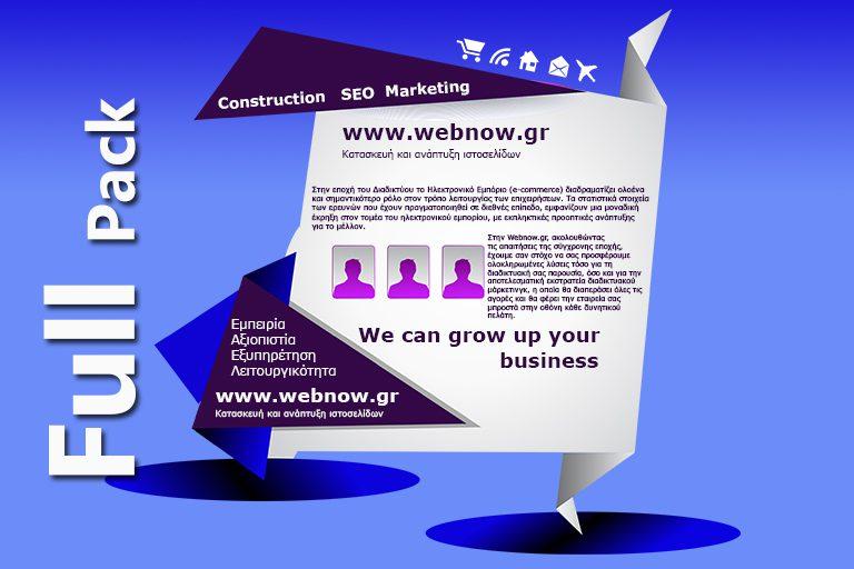 Πλήρης Εταιρική Ιστοσελίδα