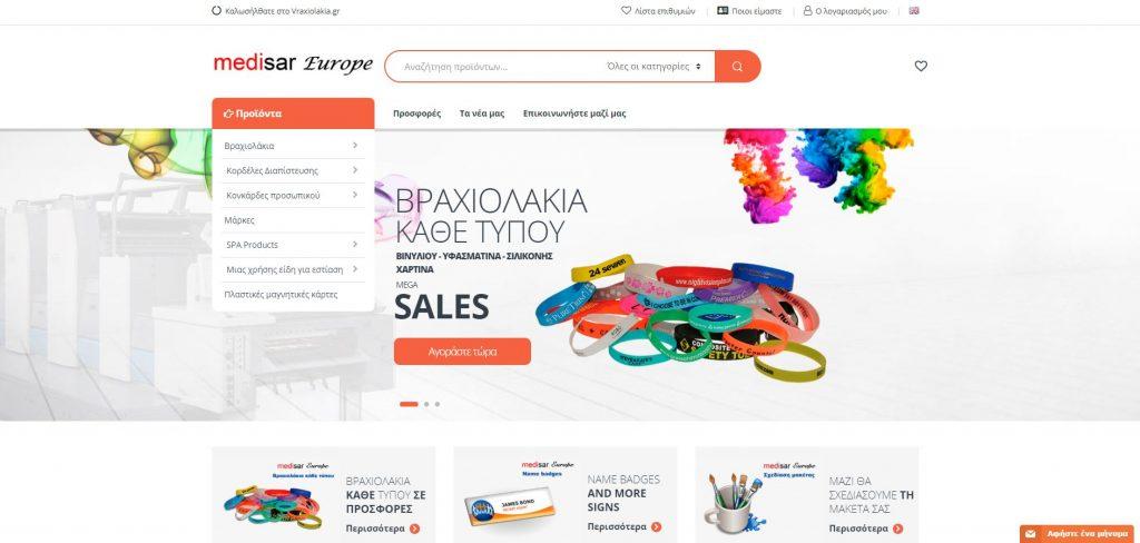 www.vraxiolakia.gr