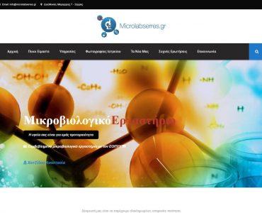 www.microlabserres.gr