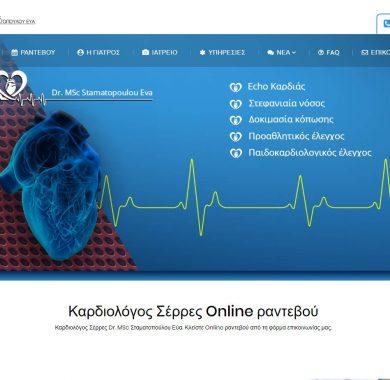 www.mykardio.gr