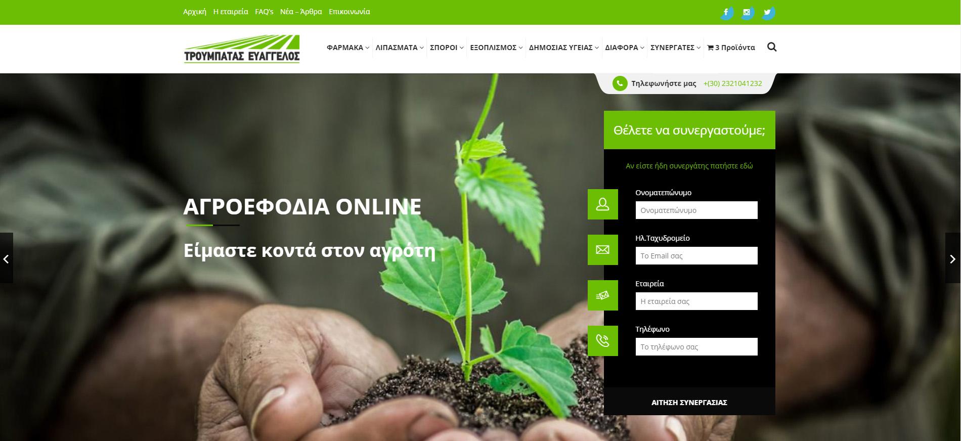 Agroefodia